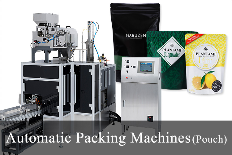 Automatic Packing Machines (Pouch)